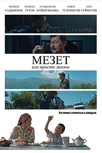 MEZET OR SIMPLY LIFE